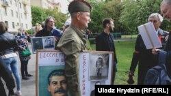 Акция «Несьмяротны полк» («Бессмертный полк») в столице Беларуси Минске. 9 мая 2019 года.