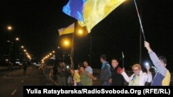 Ланцюг єдності в Дніпропетровську, 24 серпня 2014 року