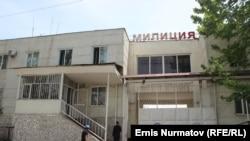 Ош қаласындағы милиция бөлімі, Қырғызстан (Көрнекі сурет).