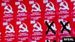 Коммунисты Молдавии по-прежнему контролируют почти 90 процентов печатных и электронных СМИ.