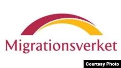 شعار دائرة الهجرة السويدية