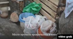 Два с половиной пакета с мусором, символизирующих помойку