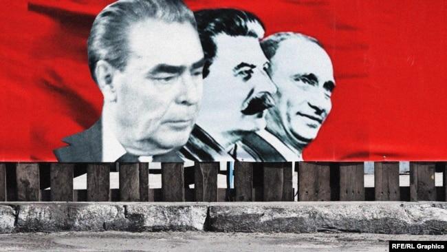 Владимир Путин, Иосиф Сталин и Леонид Брежнев (справа налево)