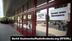 Учасники акції біля НАБУ обклеїли будівлю бюро плакатами