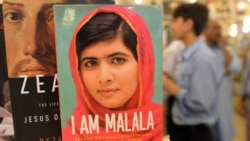 How Much Do You Know About Malala Yousafzai?