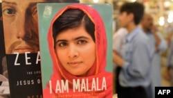 """Kopje e librit """"Unë jam Malala"""""""