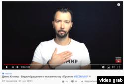 Денис Клявер
