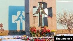 Мемориал жертвам Голодомора-гецодида в Украине в 1932-1933 годах
