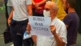 Russia Critics Rally In Georgian Capital