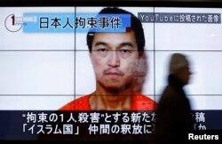Кэндзи Гото на экранах японских телевизоров