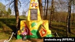 Помнік савецкім салдатам ля вёскі Гаваракі