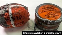 Ан-148-ի սև արկղերը