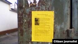 O'XHning rejimga bo'ysunmaslikka da'vat qiluvchi bu varaqalari Toshkentda 9 dekabr kuni paydo bo'lgan edi.