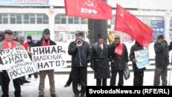Митинг КПРФ против создания транзитного пункта НАТО в Ульяновске