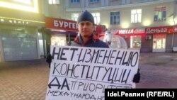 Гражданский активист Алексей Нуруллин
