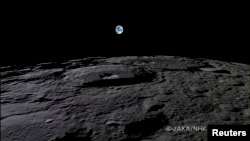 Pamje nga hëna