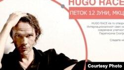 """Хуго Рејс, австралиски музичар ќе настапи на""""Паратисима Скопје"""" - Интернационалниот саем на уметност."""