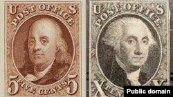 Первые американские почтовые марки, 1847 год.