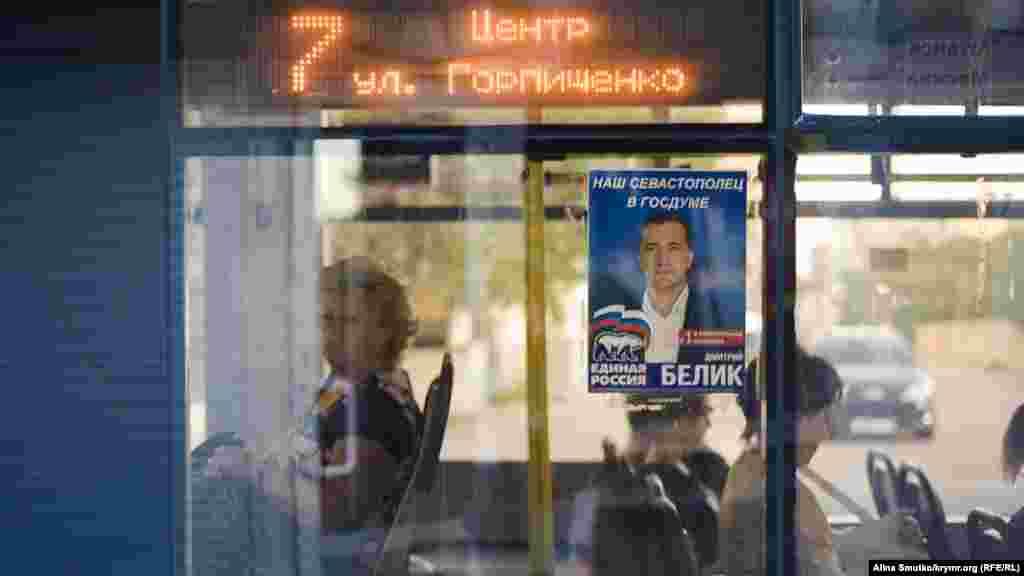 Постер на тролейбусі, Севастополь