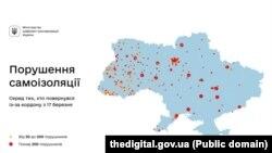Лише у Києві – понад 40 тисяч порушників карантину. Дані Міністерства цифрової трансформації