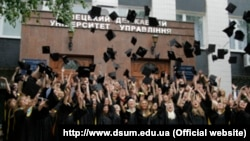 Ukraine - Donetsk State University for Management