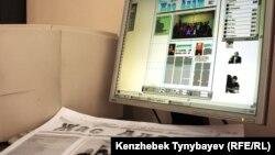 «Жас Алаш» басылымы редакциясының компьютерінде әзірленген газеттің мерейтойлық санының макеті. Алматы, 17 наурыз 2011 жыл.