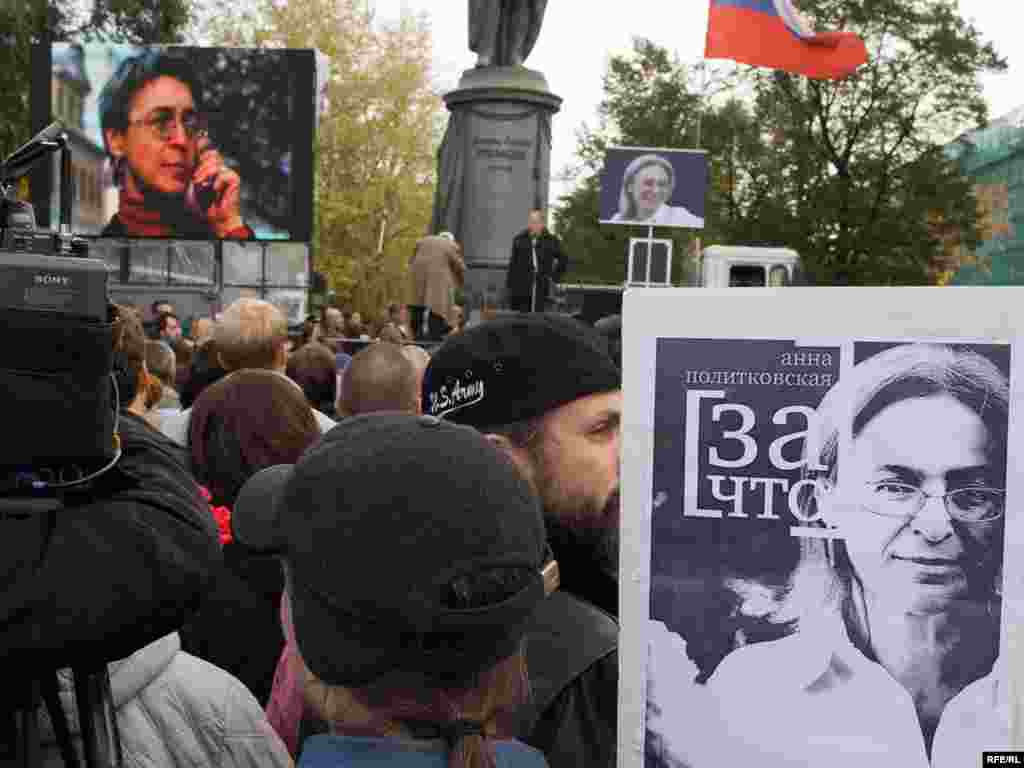 Russia -- People hold a demonstration to commemorate the third anniversary of Anna Politkovskaya's killing, Moscow, 07Oct2009 - Russia -- People hold a demonstration to commemorate the third anniversary of Anna Politkovskaya's killing, Moscow, 07Oct2009