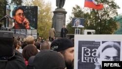 Anna Politkovskayanın qətlinin üçüncü ildönümünə həsr olunmuş nümayiş, Moskva, 7 oktyabr 2009