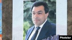 Бывший мэр города Раздан Арам Даниелян (архив)
