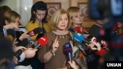 Ирина Геращенко, архивное фото