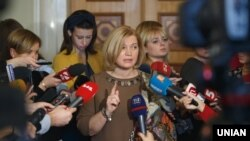 Заместитель спикера Верховной Рады Украины Ирина Геращенко.