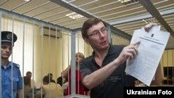 Юрій Луценко під час засідання Печерського районного суду міста Києва