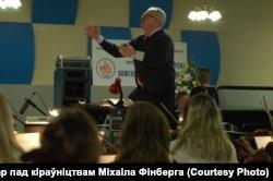 Аркестар пад кіраўніцтвам Міхаіла Фінберга