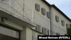 Zatvor u Mostaru, foto: Mirsad Behram