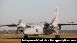 Ан-26 ռազմատրանսպորտային օդանավ, արխիվ