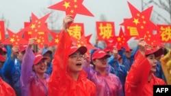 Festivități în China, marcând 70 de ani de la întemeierea statului comunist