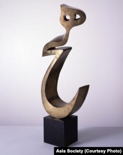 «هیچ»، از آثار پرویز تناولی