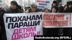 У Донецьку протестують проти підвищення комунальних тарифів