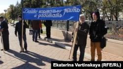 Участники пикета за новые рабочие места для рабочих БЦБК