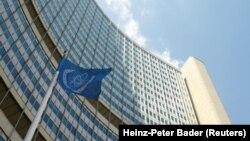 آژانس بینالملل انرژی اتمی نهاد وابسته به سازمان ملل است و مقر آن در وین، پایتخت اتریش، است