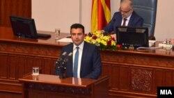 Vlada će se fokusirati na tri ključna temelja: Zoran Zaev