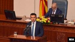 Архивска фотографија - Премиерот Зоран Заев ја образложи владината програма пред пратениците