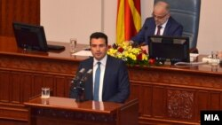 Social Democratic leader Zoran Zaev (center) in Macedonia's parliament on May 30.