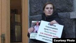 Супруга до сих пор остающегося в плену у сепаратистов Валерия Матюшенко пикетирует Офис президента Украины. 16 декабря 2019 года