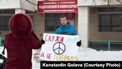 Константин Голава во время одной из протестных акций