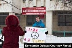 Константин Голава в пикете за альтернативную службу в армии.