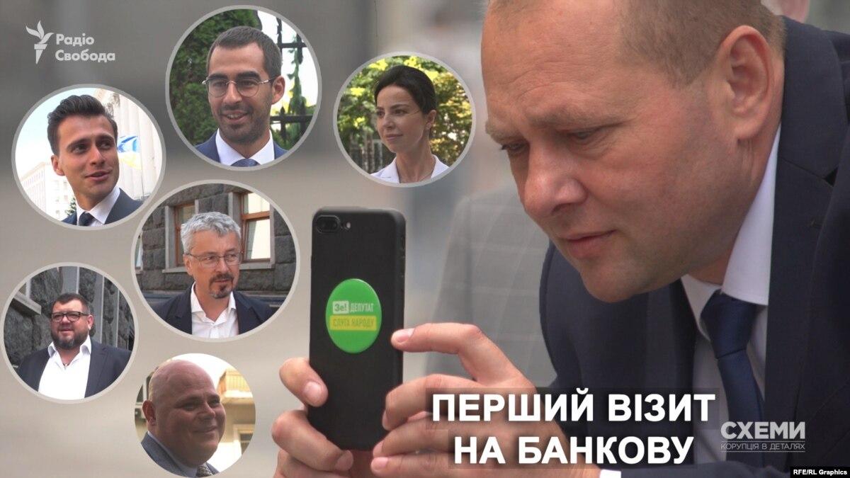 Первый визит на Банковую победителей выборов «Слуги народа». Видеорепортаж