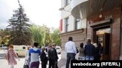 Belarus - People exchange money at the exchange office. Minsk 23sept2011
