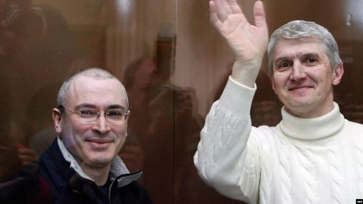 ЕСПЧ не увидел политического преследования в деле Юкоса