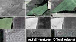Ілюстрація до доповіді Bellingcat «Неоголошена війна Путіна. Російські артилерійські удари по території України влітку 2014 року»